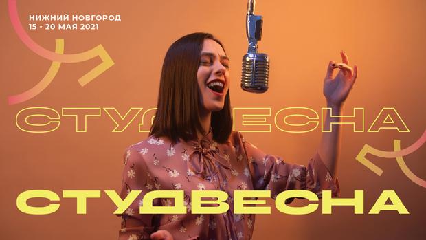 Фото №7 - Главные события в Москве с 10 по 16 мая