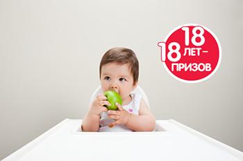Фото №1 - Здоровый малыш