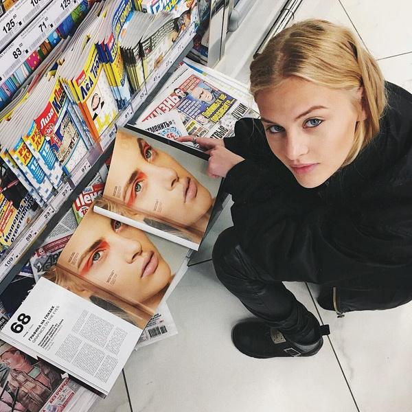 Фото №2 - Ксения Пунтус вышла на связь с фолловерами и рассказала, что с ней случилось на самом деле