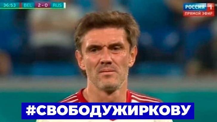 Фото №1 - Комик Илья Соболев призвал освободить Юрия Жиркова из футбола