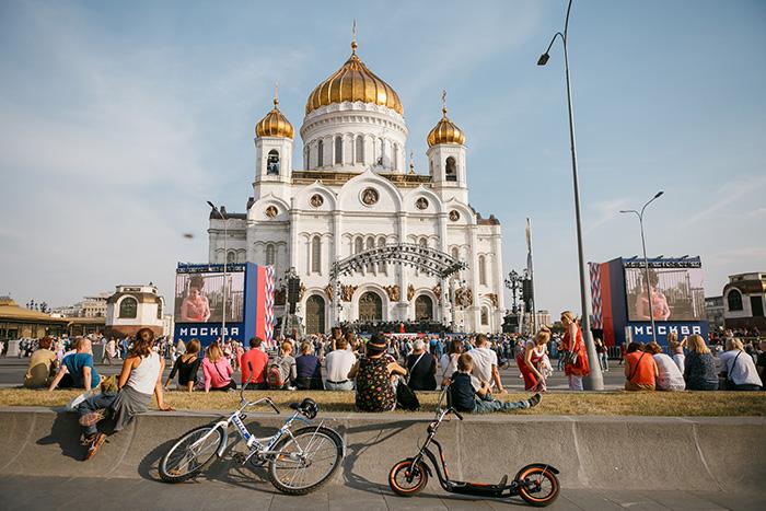 Фото №2 - Дорогая моя столица: программа Дня города