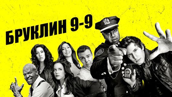 Фото №2 - Топ-10 лучших ситкомов ever, по версии IMDb