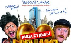 Гарик Мартиросян закрыл «Наша Russia»