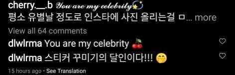 Фото №3 - IU мило комментирует посты участников своего нового челленджа «Celebrity Challenge» 🤩