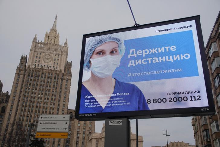 Фото №2 - «А жрать что будем?»: почему в Белоруссии до сих пор не объявлен карантин