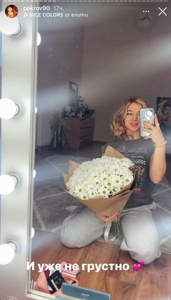 Фото №2 - «Кажется, что я жирная»: Аня Покров призналась, что недовольна своей фигурой