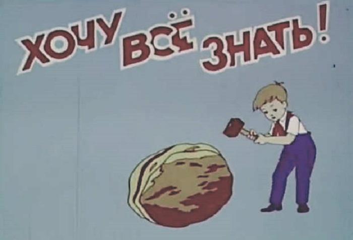 Фото №4 - 10 передач из нашего детства, которых сейчас так не хватает на ТВ