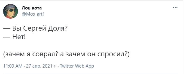 Фото №5 - Шутки вторника и трансгендер Наталья Игоревна