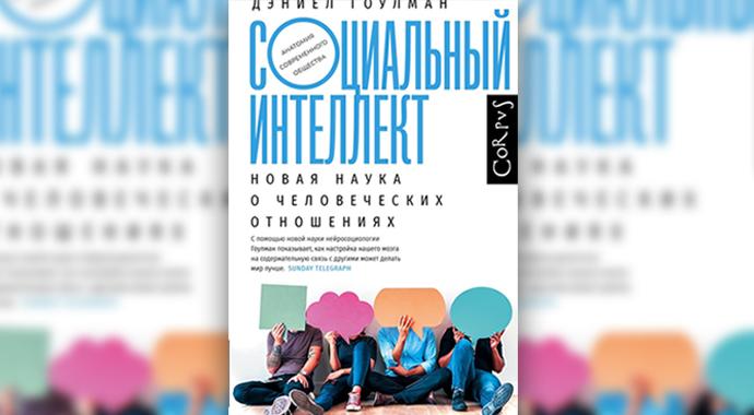 7 новых книг о психологии для тех, кто хочет лучше узнать себя