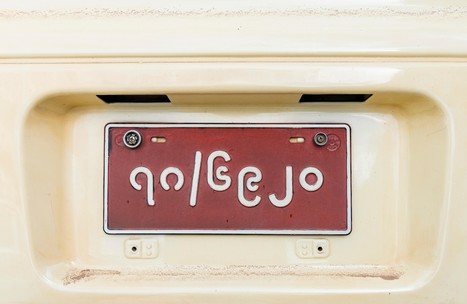 Фото №6 - Сможешь ли ты определить, в какой машине сидит шейх [тест в один клик]