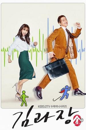 Фото №8 - Топ-10 лучших корейских дорам: выбор фансаб-группы Dilemma