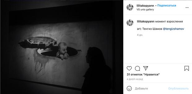 Фото №33 - Как TikTok продвигает искусство: опыт галереи VS unio