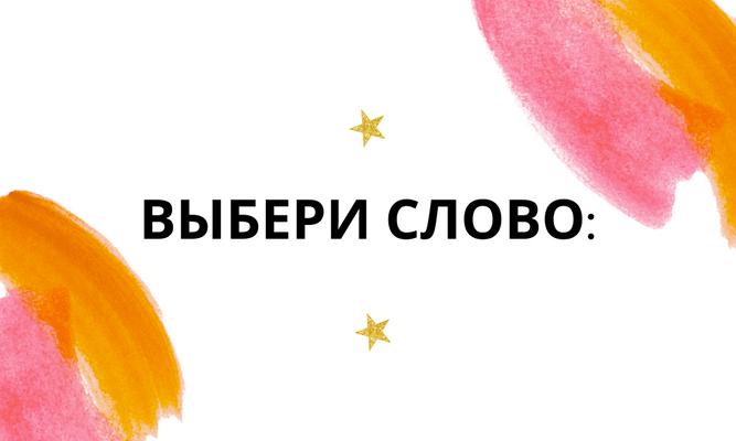 Фото №1 - Тест: Исполнит ли падающая звезда твою мечту? 🌠