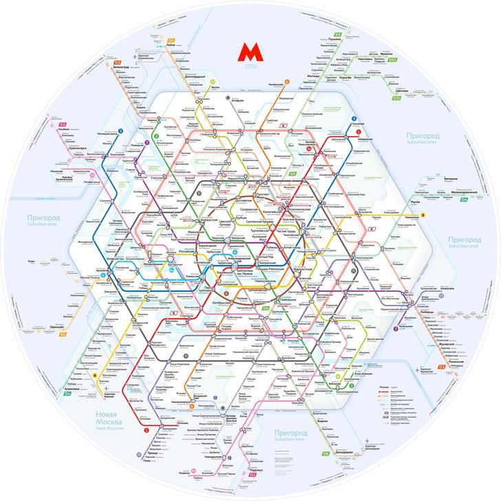 Фото №1 - Метро-2030: как будет выглядеть схема Московского метрополитена через десять лет