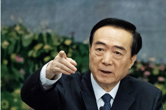 Фото №5 - Великие китайские застенки: как Китай справляется с исламистской проблемой— уйгурами