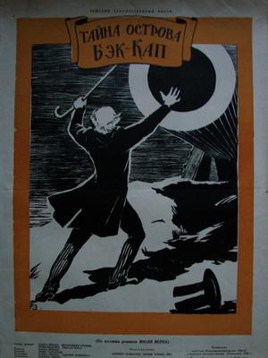 Фото №6 - Что посмотреть: «Франкенвини» и еще 9 крутых черно-белых мультфильмов