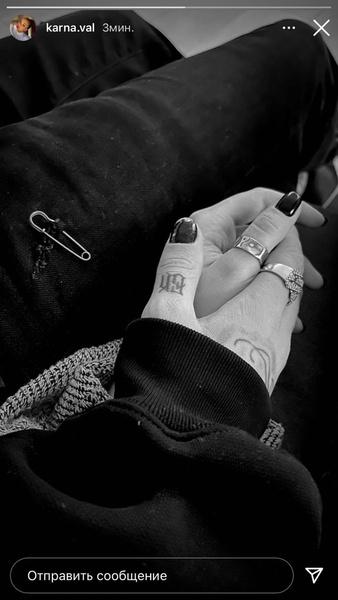 Фото №1 - Все-таки любовь? Валя Карнавал опубликовала романтическое фото с Егором Кридом