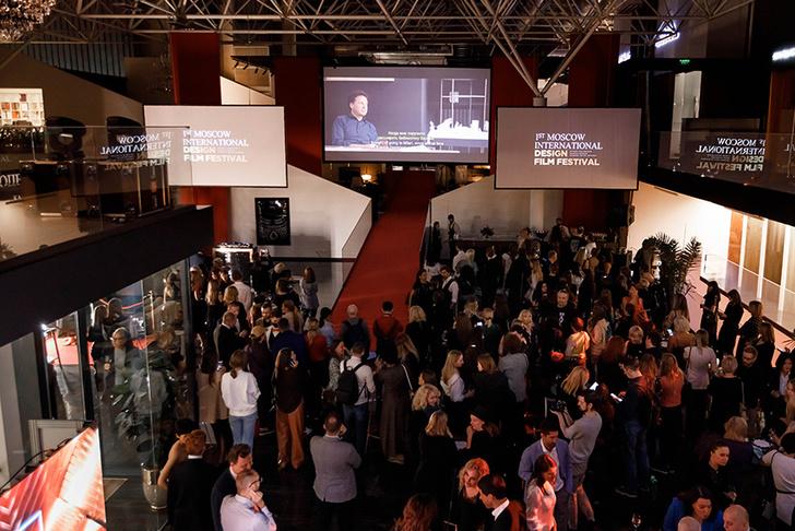 Фото №2 - Открытие Московского международного кинофестиваля дизайна