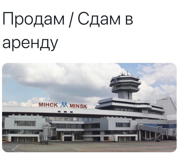 Фото №1 - Лукашенко прокомментировал посадку самолета Ryanair в Минске. Соцсети ответили шутками и мемами