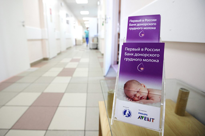 Фото №3 - В Москве работает банк донорского грудного молока