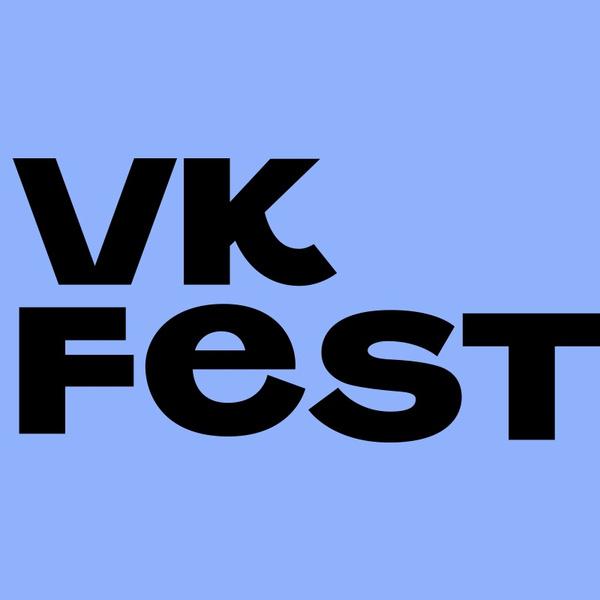 Фото №1 - VK Fest в этом году все-таки не состоится 😭