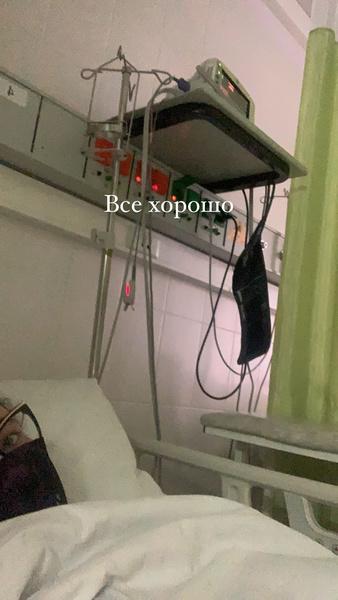 Фото №2 - Алена Водонаева госпитализирована с микроинсультом