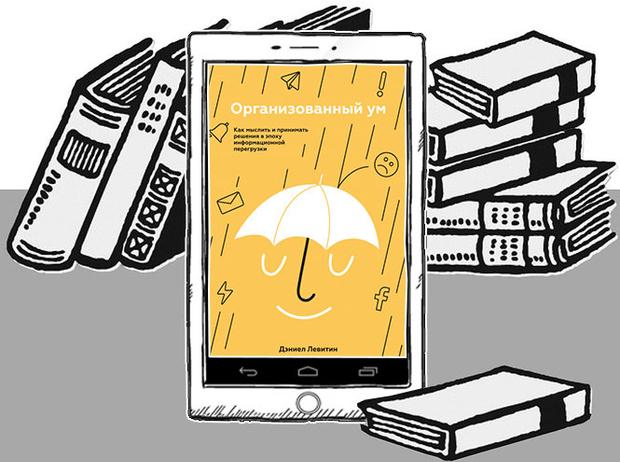 Фото №5 - 10 книг, которые помогут вам обрести себя и стать счастливой