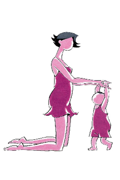 Фото №1 - Если вы - беременная мама маленького ребенка