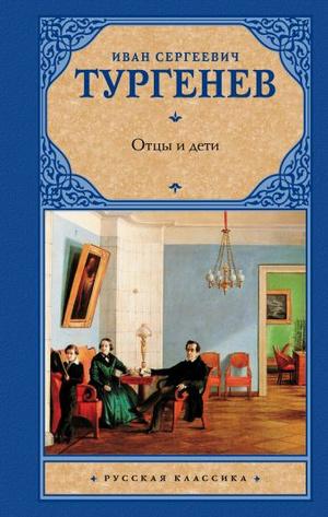 Фото №8 - 20 книг, которые стоит прочитать до поступления в вуз