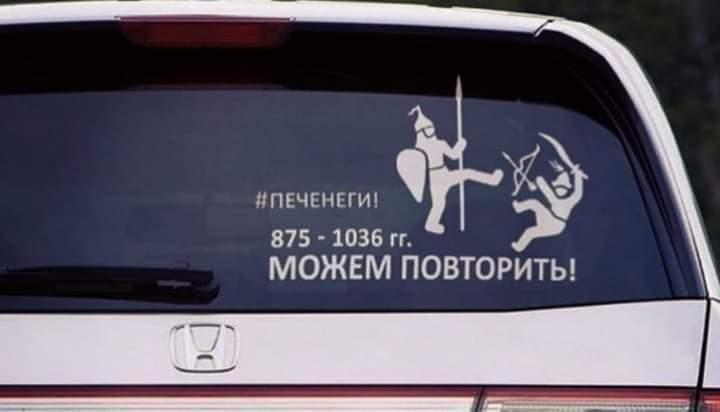 Фото №12 - Самые ироничные и нелепые случаи, когда в России наказывали за изображение свастики
