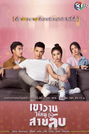 Фото №8 - Горячие лакорны: топ-10 лучших тайских сериалов