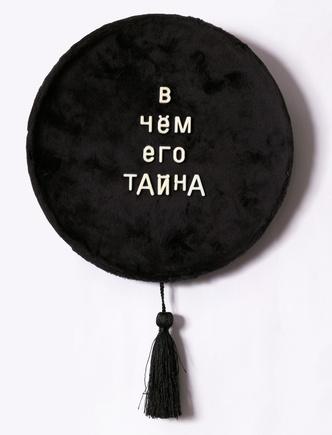 Фото №5 - «Выбор коллекционера»: Денис Химиляйне и Сергей Лимонов об аукционе Vladey