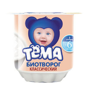 Фото №5 - Максимум пользы: молочные продукты