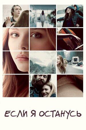 Фото №7 - Фильмы, похожие на «После»: что посмотреть, пока ждешь третью часть