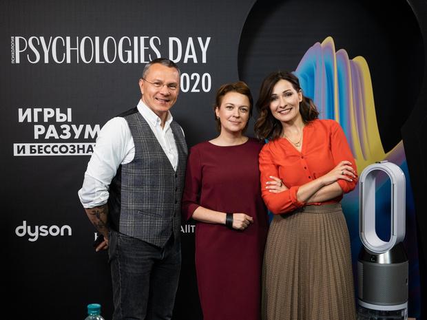 Фото №1 - Как прошла конференция Psychologies Day 2020