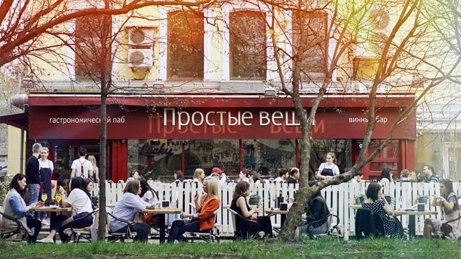 Фото №5 - Как в Европе! 5 ресторанов с открытой верандой
