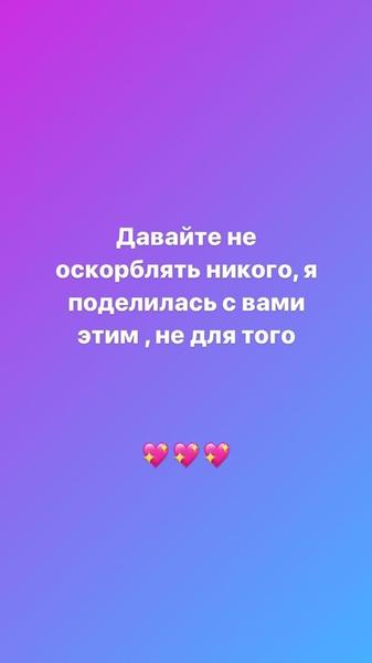 Фото №3 - Кажется, Герман Черных изменил Еве Миллер
