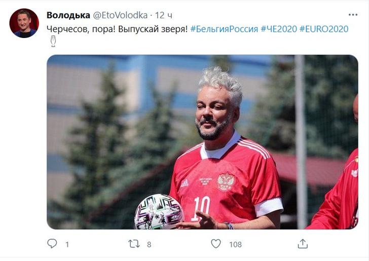 Фото №1 - Избранные шутки о проигрыше сборной России Бельгии на Евро-2020