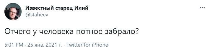Фото №6 - Жесткие шутки про запотевшее забрало петербургского омоновца