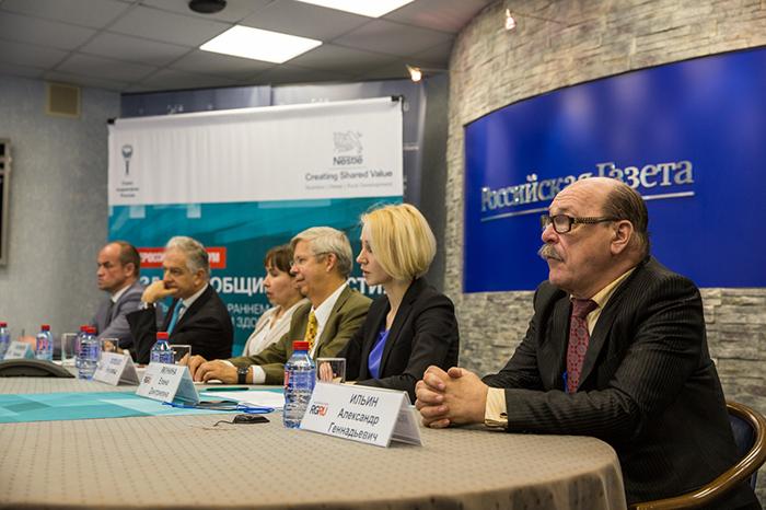 Фото №1 - Четвертый Всероссийский форум «Создавая общие ценности: роль питания в раннем возрасте в формировании здоровья нации»