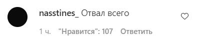 Фото №11 - Кайли Дженнер написала пост на русском— KylieSkin теперь в России 🔥