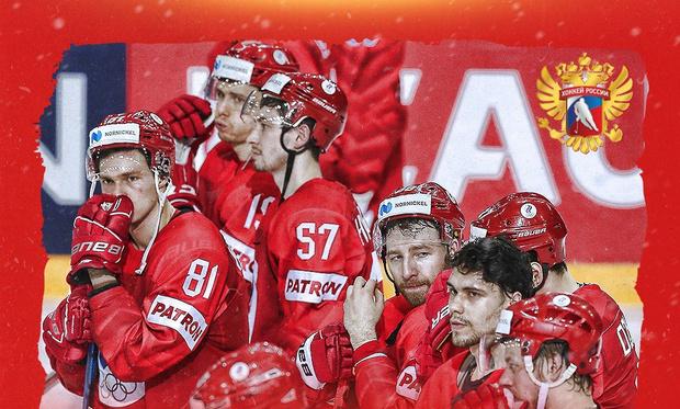Фото №1 - Россия сенсационно вылетела из ЧМ по хоккею. Разбираемся, кому мы проиграли