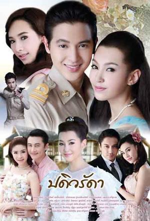 Фото №3 - Горячие лакорны: топ-10 лучших тайских сериалов
