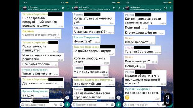 Как учителя казанской гимназии пытались спасти детей от обезумевшего стрелка