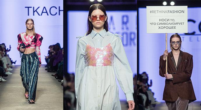 Переосмыслить моду вместе с «Ласка»: коллекция из секонд-хенд одежды была представлена на Неделе моды Mercedes-Benz