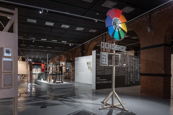 Фото №3 - Образовательная программа к выставке «ВХУТЕМАС 100. Школа авангарда»