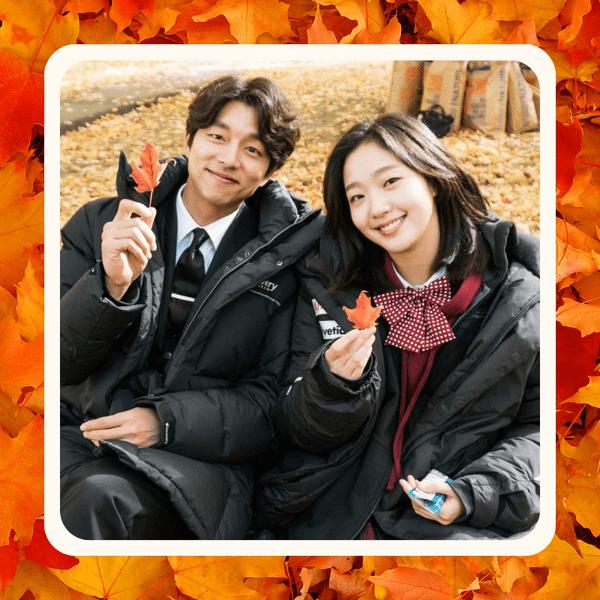 Фото №1 - Гадаем на тыквенно-пряном латте: кто из твоих знакомых согреет тебя этой осенью? 🥰