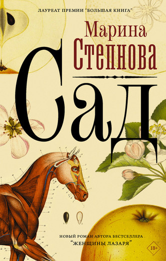 Фото №1 - Литературное путешествие: 9 романов, действие которых разворачивается в разных городах России