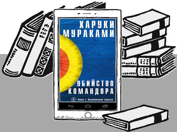 Фото №6 - Чтение на выходные: 5 любимых книг Наташи Давыдовой