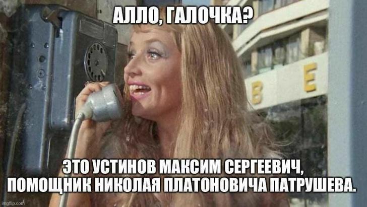 Фото №1 - Еще более лучшие мемы и шутки про пранк Навального и работу по трусам. Часть II